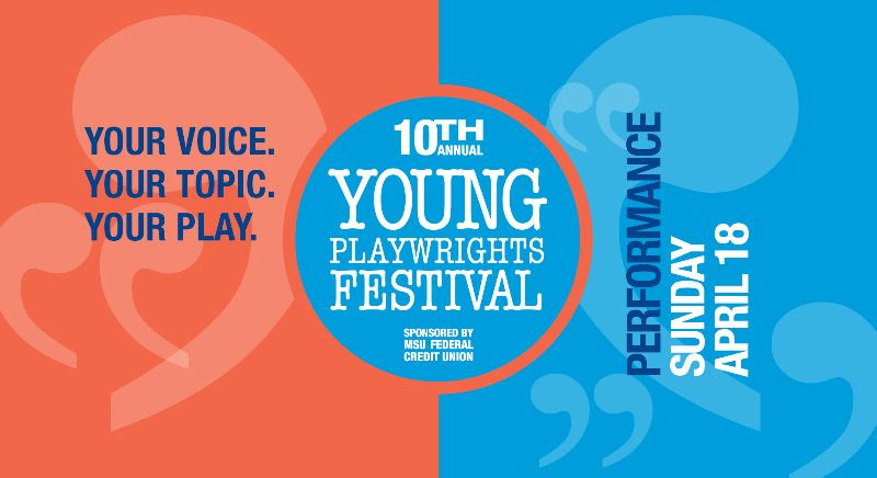 City Opera House Young Playwrights